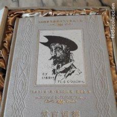 Livros em segunda mão: EL QUIJOTE EN CHINO. Lote 208360502