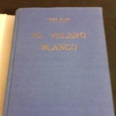 Libros de segunda mano: PRIMERA EDICION DE OBRAS COMPLETAS DE LAJOS ZILHAY VELERO BLANCO Y OTROS RELATOS. Lote 208436007