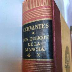 Livres d'occasion: DON QUIJOTE TOMO II-1959 ILUSTR.GUSTAVO DORÉ-MEXICO. Lote 209087291
