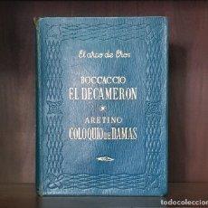 Libros de segunda mano: CAMILO JOSÉ CELA. EL ARCO DE EROS. EL DACAMERÓN. COLOQUIO DE DAMAS. Lote 209598872
