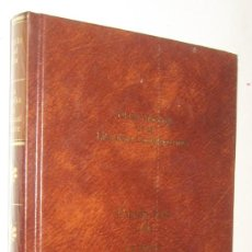 Libros de segunda mano: LA FAMILIA DE PASCUAL DUARTE - CAMILO JOSE CELA. Lote 210009598