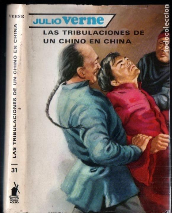 JULIO VERNE : TRIBULACIONES DE UN CHINO EN CHINA (MOLINO, 1960) (Libros de Segunda Mano (posteriores a 1936) - Literatura - Narrativa - Clásicos)