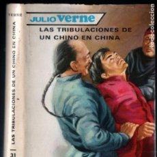 Libros de segunda mano: JULIO VERNE : TRIBULACIONES DE UN CHINO EN CHINA (MOLINO, 1960). Lote 210649874
