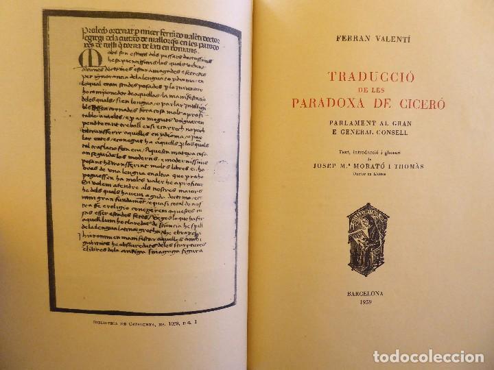 Libros de segunda mano: L-5474. TRADUCCIÓ DE LES PARADOXA DE CICERÓ.PARLAMENT AL GRAN GENERAL CONSELL.BARCELONA 1959. - Foto 2 - 210758804