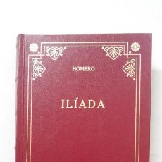 Libros de segunda mano: ILIADA. HOMERO. BIBLIOTECA BASICA GREDOS. TDK390. Lote 211699188