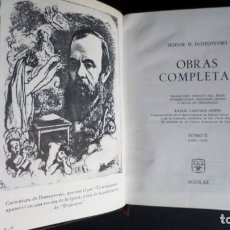 Libros de segunda mano: DOSTOYEVSKI, OBRAS COMPLETAS (TOMO II). Lote 212358551