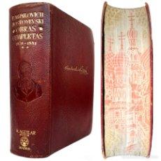 Libros de segunda mano: 1946 - DOSTOYEVSKI: OBRAS COMPLETAS. TOMO II - LOS HERMANOS KARAMAZOVI - LITERATURA RUSA, RUSIA. Lote 214975007