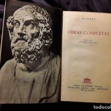 Libros de segunda mano: OBRAS COMPLETAS, HOMERO. LIBRERÍA EL ATENEO, 1957 (BUENOS AIRES, ARGENTINA) ILIADA, ODISEA. Lote 214949340