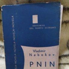 Libros de segunda mano: 1958. PNIN. VLADIMIR NABOKOV. PRIMERA EDICIÓN EN ESPAÑOL.. Lote 219343487