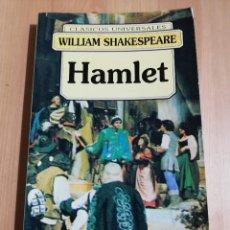 Libros de segunda mano: HAMLET (WILLIAM SHAKESPEARE). Lote 220127470