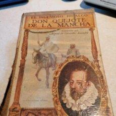 Libros de segunda mano: LIBRO DON QUIJOTE DE LA MANCHA. EDICIÓN ESPECIAL TERCER CENTENARIO.. Lote 222696481