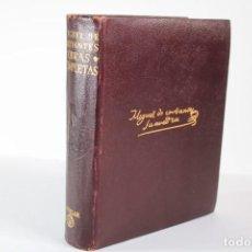 Libros de segunda mano: AGUILAR / OBRAS COMPLETAS / MIGUEL DE CERVANTES SAAVEDRA. Lote 224243052