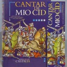 Libros de segunda mano: 2008.- CANTAR DE MIO CID. CASTALIA. Lote 225848875
