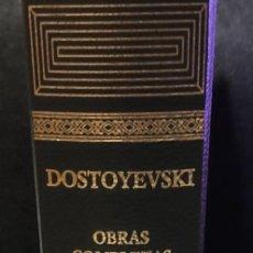 Libros de segunda mano: OBRAS COMPLETAS FIÓDOR DOSTOYEVSKI. TOMO 3. Lote 227260125