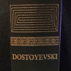 Libros de segunda mano: OBRAS COMPLETAS FIÓDOR DOSTOYEVSKI. TOMO V. Lote 227260570