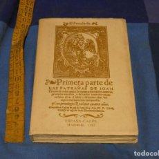 Libros de segunda mano: ARKANSAS ENVIO ECONOMICO JUAN TIMONEDA EL PATRANUELO 1A PARTE ESPASA-CALPE 1982 3000. Lote 229571700