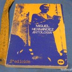 Libros de segunda mano: ARKANSAS ENVIO ECONOMICO MIGUEL HERNANDEZ ANTOLOGIA 2A ED.COL. SE HACE CAMINO AL ANDAR N.38 1974. Lote 229576630