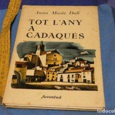 Libros de segunda mano: ARKANSAS ENVIO ECONOMICO JOSEP PLA CADAQUES ED. JUVENTUD 1947 3 ED. CATALAN. Lote 229577615