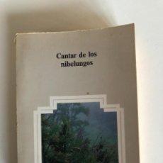 Libros de segunda mano: CANTAR DE LOS NIBELUNGOS. AULA. BIBLIOTECA DEL ESTUDIANTE. ED. EMILIO LORENZO. Lote 232097990
