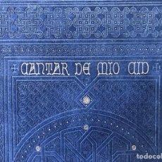 Livres d'occasion: CANTAR DEL MÍO CID.FACSIMIL DE LUJO BBVA.NUMERADO. Lote 235916050