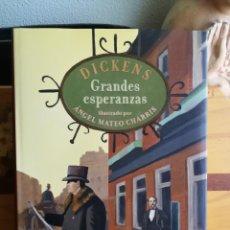 Libros de segunda mano: GRANDES ESPERANZAS - CHARLES DICKENS [ILUSTRADO] (GALAXIA CÍRCULO, 1ªED. 2012). Lote 236885125
