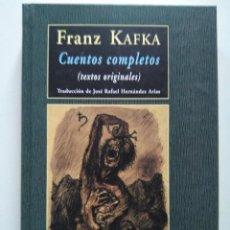 Libros de segunda mano: FRANZ KAFKA. CUENTOS COMPLETOS (TEXTOS ORIGINALES). VALDEMAR CLÁSICOS. Lote 237136255