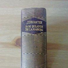 Libros de segunda mano: EDITORIAL AGUILAR. DON QUIJOTE DE LA MANCHA - MIGUEL DE CERVANTES SAAVEDRA. 5ª EDIC 1951. Lote 238413660