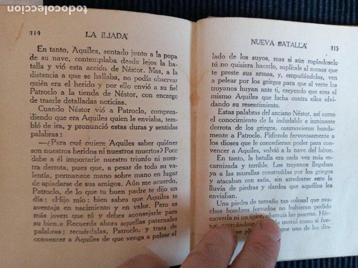 Libros de segunda mano: LA ILIADA O EL SITIO DE TROYA.COLECCION ARALUCE. - Foto 6 - 239369730