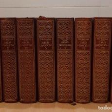 Libros de segunda mano: OBRAS COMPLETAS PIO BAROJA. 1946-1951. COMPLETA, VIII VOLUMENES. BIBLIOTECA NUEVA.. Lote 241509405