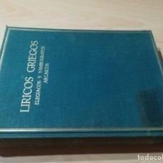 Libros de segunda mano: LIRICOS GRIEGOS VOL II / ELEGIACOS Y YAMBOGRAFOS ARCAICOS / ADRADOS - ALMA MATER / CJA140. Lote 243630910