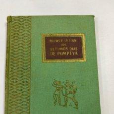 Libros de segunda mano: LOS ÚLTIMOS DÍAS DE POMPEYA. BULWER LYTTON. TESORO VIEJO. EDS. RODEGAR. BARCELONA, 160 PÁGS. Lote 245231555