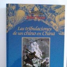 Libros de segunda mano: LAS TRIBULACIONES DE UN CHINO EN LA CHINA / JULIO VERNE. LOS VIAJES EXTRAORDINARIOS. EDITORIAL RUEDA. Lote 245436510