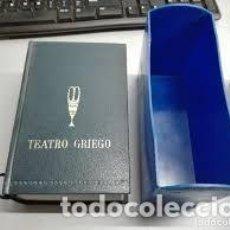 Libros de segunda mano: LOS CLÁSICOS TEATRO GRIEGO ED EDAF. Lote 246040965