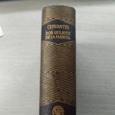 Libros de segunda mano: COLECCIÓN JOYAS AGUILAR. CERVANTES, DON QUIJOTE 1957. Lote 246282720