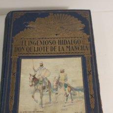 Libros de segunda mano: EL INGENIOSO HIDALGO DON QUIJOTE DE LA MANCHA .RAMON SOPENA 1940. Lote 247682435