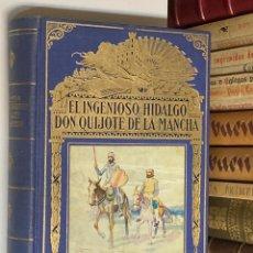 Libros de segunda mano: AÑO 1954 - EL INGENIOSO HIDALGO DON QUIJOTE DE LA MANCHA CERVANTES - EDITORIAL SOPENA. Lote 252202115