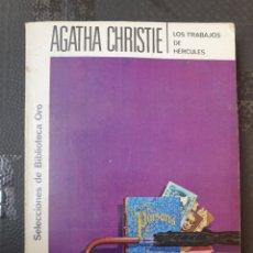Libros de segunda mano: LOS TRABAJOS DE HÉRCULES - AGATHA CHRISTIE. Lote 252309730