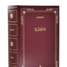 Livres d'occasion: ILÍADA - HOMERO. Lote 253826930
