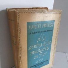 Libros de segunda mano: MARCEL PROUST. EL BUSCA DEL TIEMPO PERDIDO II. A LA SOMBRA DE LAS MUCHACHAS EN FLOR. SANTIAGO RUEDA.. Lote 254314665