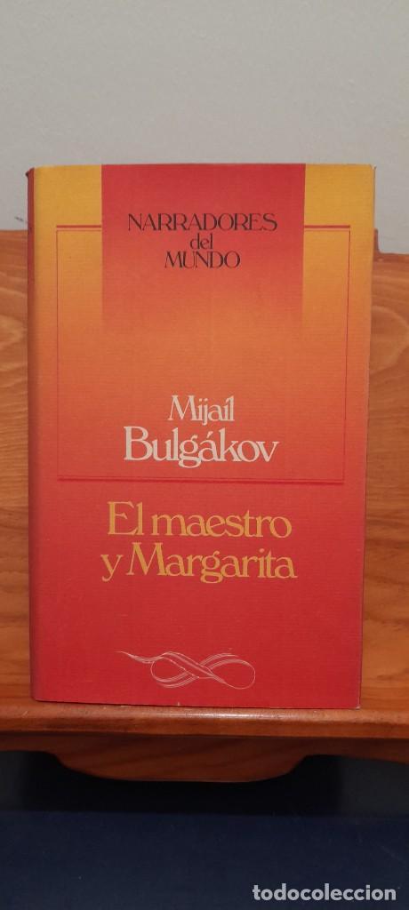EL MAESTRO Y MARGARITA (Libros de Segunda Mano (posteriores a 1936) - Literatura - Narrativa - Clásicos)