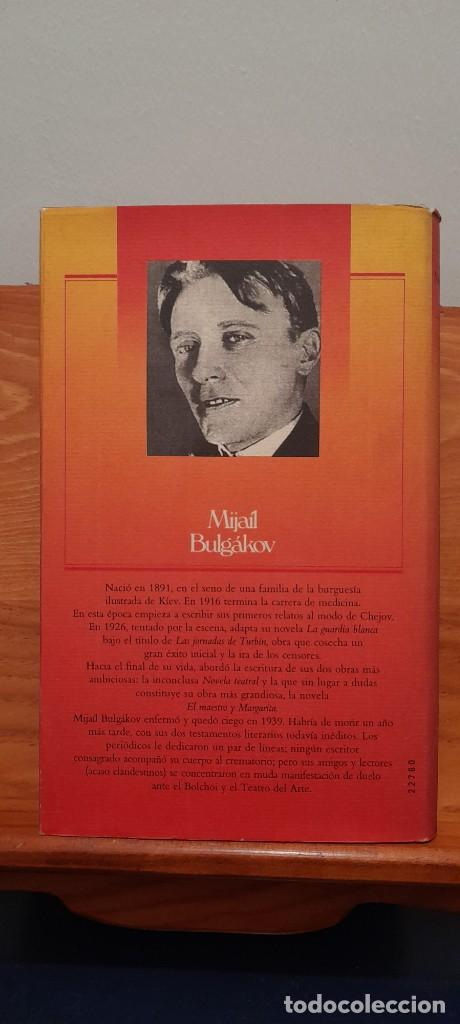 Libros de segunda mano: El maestro y Margarita - Foto 4 - 254457310