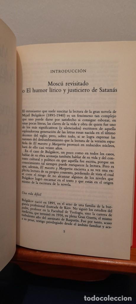 Libros de segunda mano: El maestro y Margarita - Foto 8 - 254457310