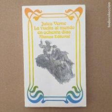 Libros de segunda mano: LA VUELTA AL MUNDO EN OCHENTA DIAS. JULIO VERNE. ALIANZA EDITORIAL. Lote 263006520