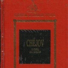 Libros de segunda mano: LA DAMA DEL PERRITO / ANTON CHEJOV.. Lote 263029585