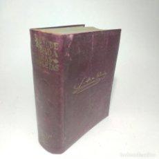 Libros de segunda mano: OBRAS COMPLETAS. JOSÉ MARÍA DE PEREDA. M. AGUILAR. MADRID. 1940. CORTES DECORADOS.. Lote 268920379