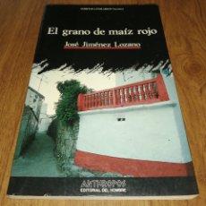 Libros de segunda mano: EL GRANO DE MAÍZ ROJO JOSÉ JIMÉNEZ LOZANO PRIMERA EDICIÓN 1988 ANTHROPOS. Lote 268989829