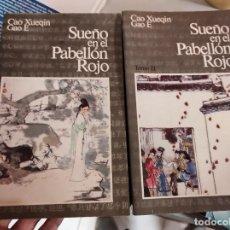 Libros de segunda mano: SUEÑO EN EL PABELLÓN ROJO. VOLÚMENES I Y II. CAO XUEQUIN / GAO E. UNIVERSIDAD DE GRANADA. Lote 269003434
