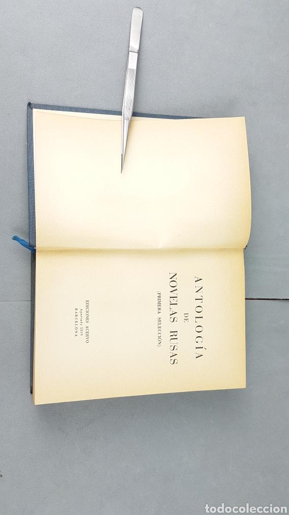 Libros de segunda mano: ANTOLOGIA DE NOVELAS RUSAS. Selección: Jose Antonio Rabella. Edic. Acervo. AÑO 1963 - 65. COMPLETA - Foto 4 - 277102753