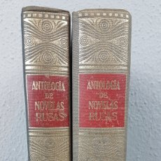 Libros de segunda mano: ANTOLOGIA DE NOVELAS RUSAS. SELECCIÓN: JOSE ANTONIO RABELLA. EDIC. ACERVO. AÑO 1963 - 65. COMPLETA. Lote 277102753