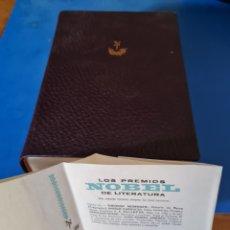 Libros de segunda mano: LOS PREMIOS NOBEL DE LA LITERATURA VII. Lote 277266663